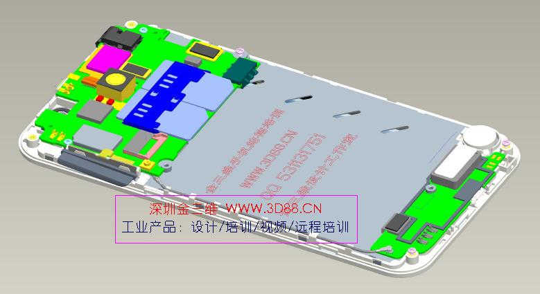 手机结构设计培训,全金属手机结构设计培训