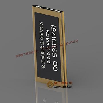 充电宝结构设计视频教程