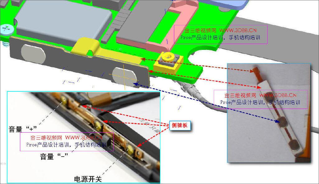 大屏智能手机的侧键板结构