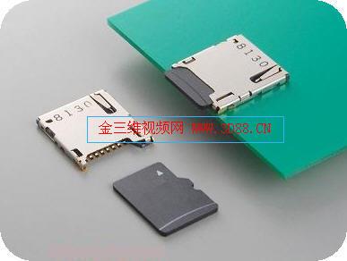 手机 卡座/手机自锁型TF卡座与板配合