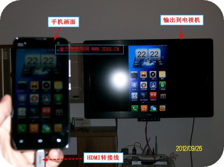 手机hdmi输出电视,智能手机hdmi转接线