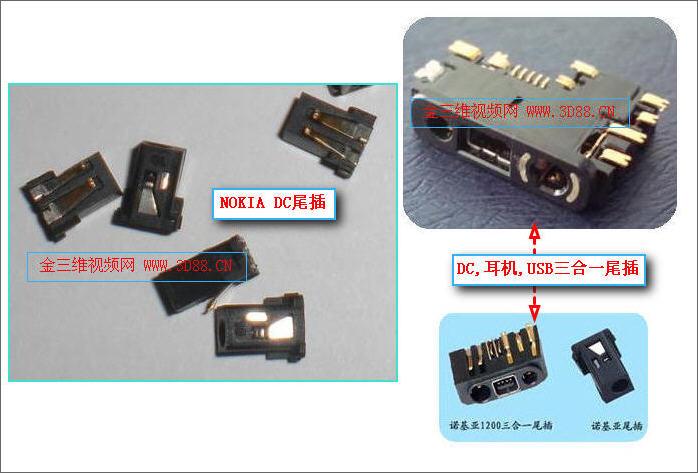 手机hdmi输出,平板电脑hdmi母座
