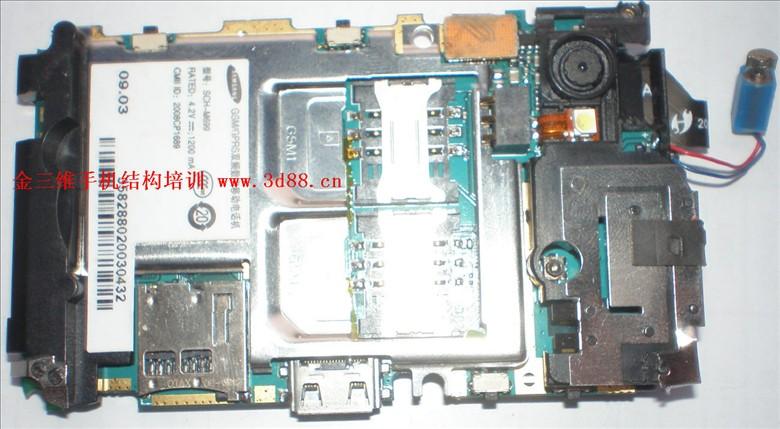 高仿三星w699翻盖手机拆机图片