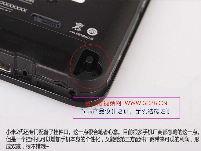 小米2手机拆机,小米2手机拆机图片,小米2手机拆机图解,小米2手机拆机