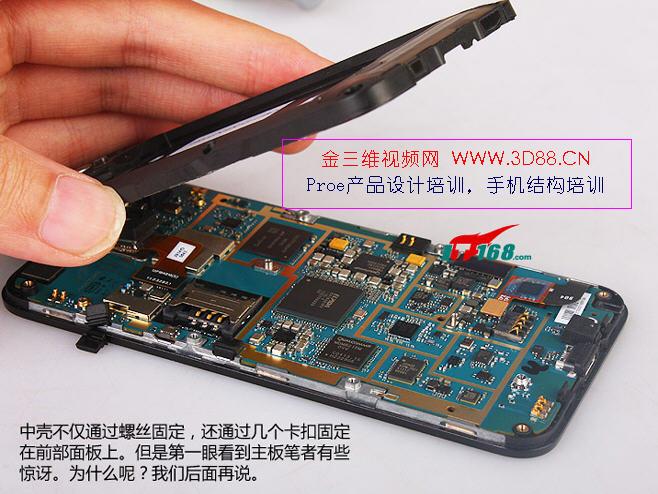 小米2手机拆机图片,小米2手机拆机图解
