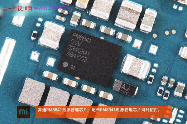 图为小米4主板上的红外发射接收器特写,可以用于遥控