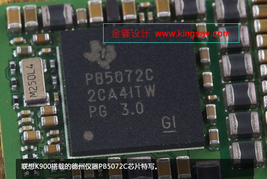 联想k900高清拆机图赏