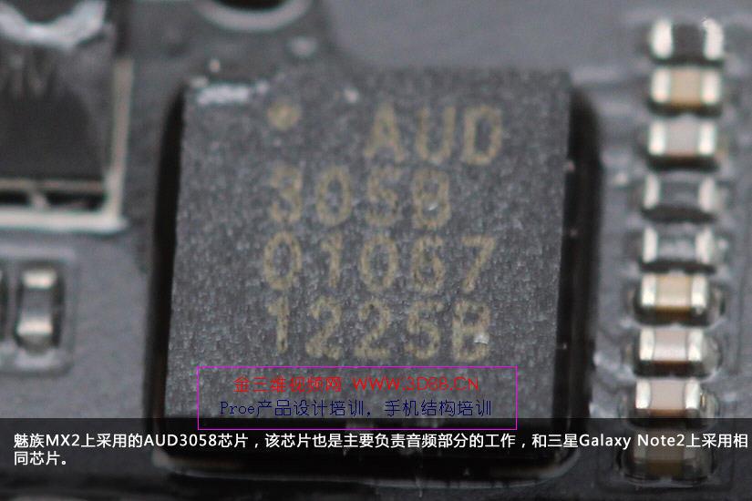 魅族mx2手机拆机|魅族mx2拆机图片|魅族mx2拆机图解